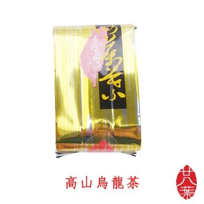 廿八葉高山烏龍茶(60g)