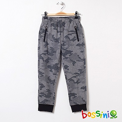 bossini男童-針織棉長褲02銀灰