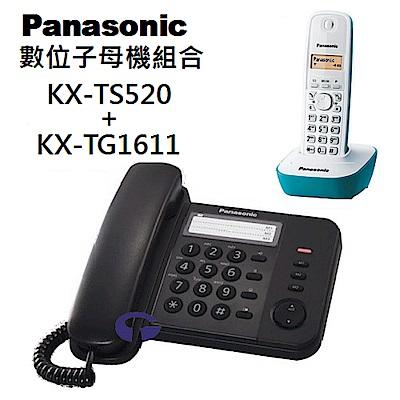 Panasonic 國際牌子母機電話組合 KX-TS520+KX-TG1611 (黑+藍)