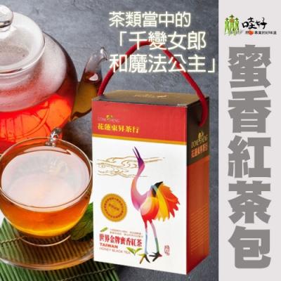 哇好米 東昇茶行 瑞穗蜜香紅茶包(4gx30入)