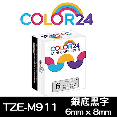 Color24 for Brother TZe-M911 銀底黑字相容標籤帶(寬度6mm)