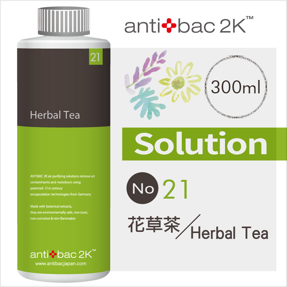 安體百克antibac2K 300ml 空氣淨化液SOLUTION SL21 花草茶