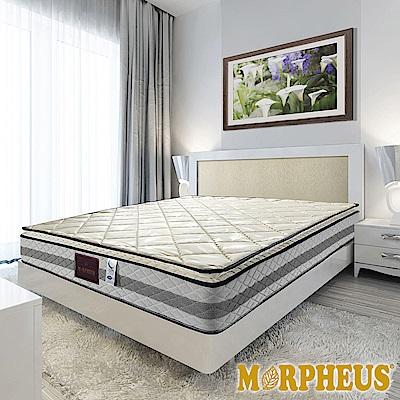 夢菲思 真三線乳膠蜂巢式獨立筒床墊-雙人5尺