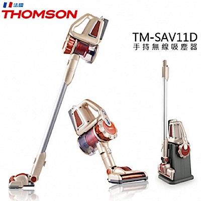 THOMSON 湯姆笙 TM-SAV11D 手持無線吸塵器