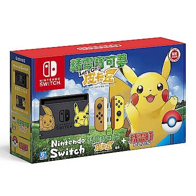 任天堂Switch 精靈寶可夢 皮卡丘同捆主機 香港國際版公司貨