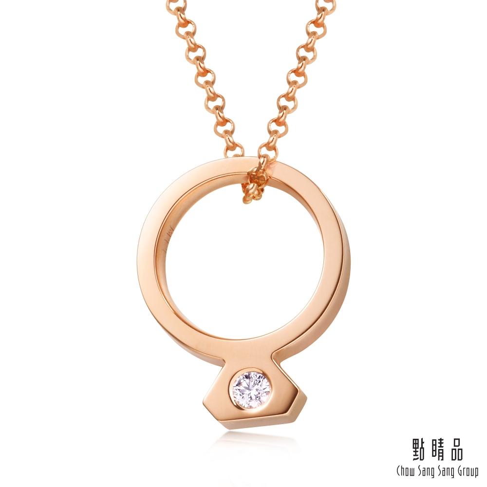 點睛品 愛情密語 18K玫瑰金promise鑽石戒指項鍊
