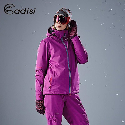ADISI 女Primaloft可拆帽防水透氣保暖雪衣AJ1621048【紫紅】