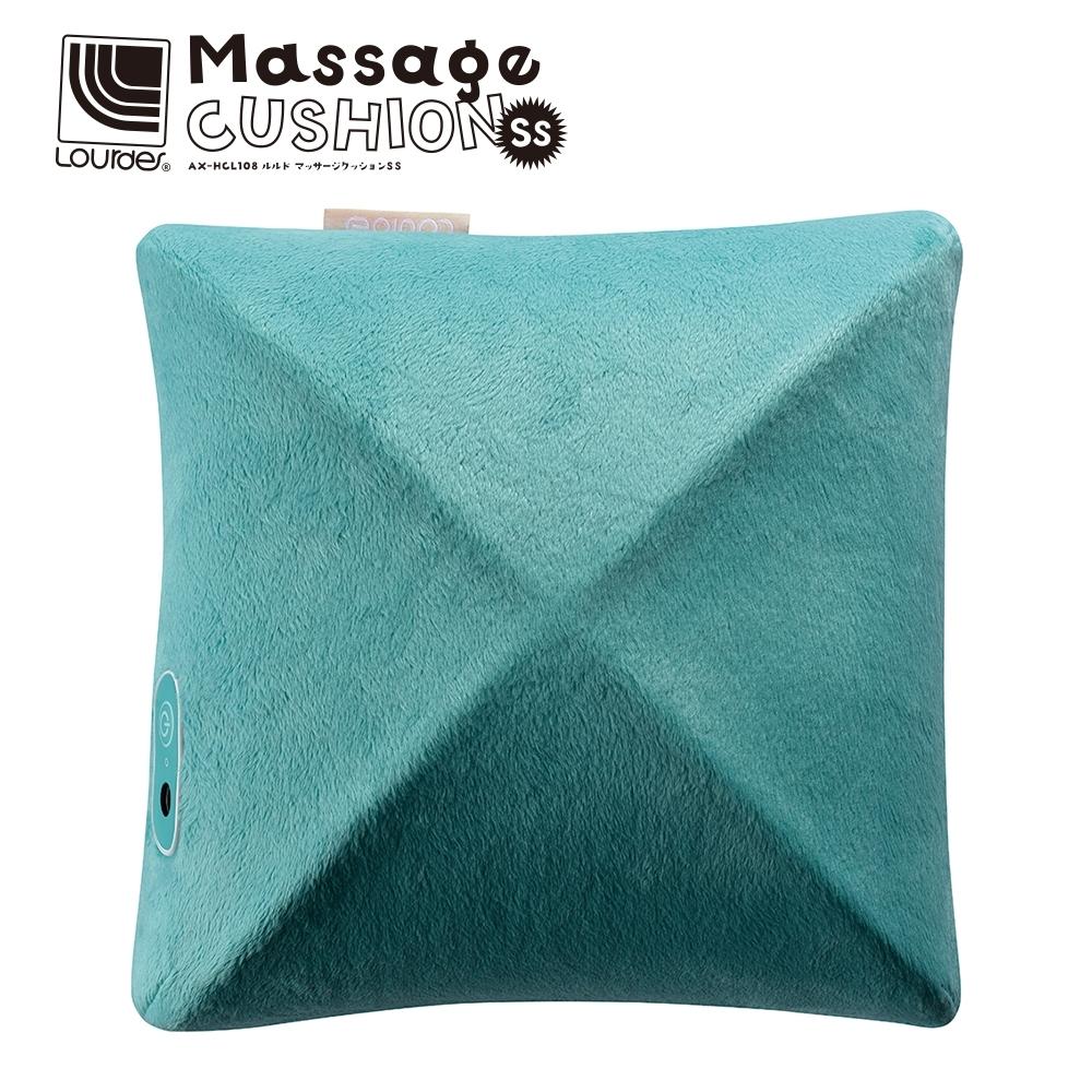 Lourdes日式小型揉捏按摩抱枕(藍綠色) [雙11限定]