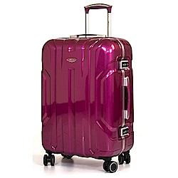 eminent 雅仕 - 鋼鐵亮面風格鋁框PC行李箱24吋-URA-9L6-24