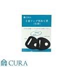 3I CURA-角撐板皮革CAK-101 (黑色)