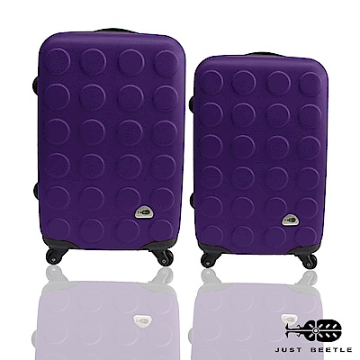 Just Beetle 積木系列經典兩件組28吋+24吋輕硬殼旅行箱行李箱-葡萄紫