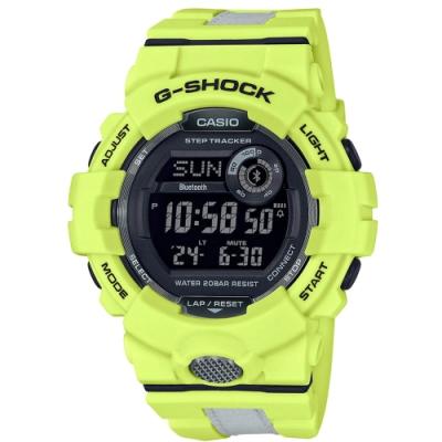 G-SHOCK  G-SQUAD系列藍芽夜間運動休閒腕錶(GBD-800LU-9D)黃/48.6mm