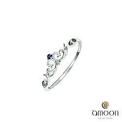 amoon 璀璨星空系列  暮光 K金鑽石/藍寶石戒指