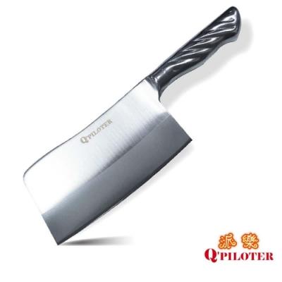 派樂 合金鋼中華斬剁刀