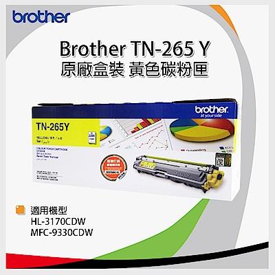Brother TN-265Y 原廠黃色高容量碳粉匣