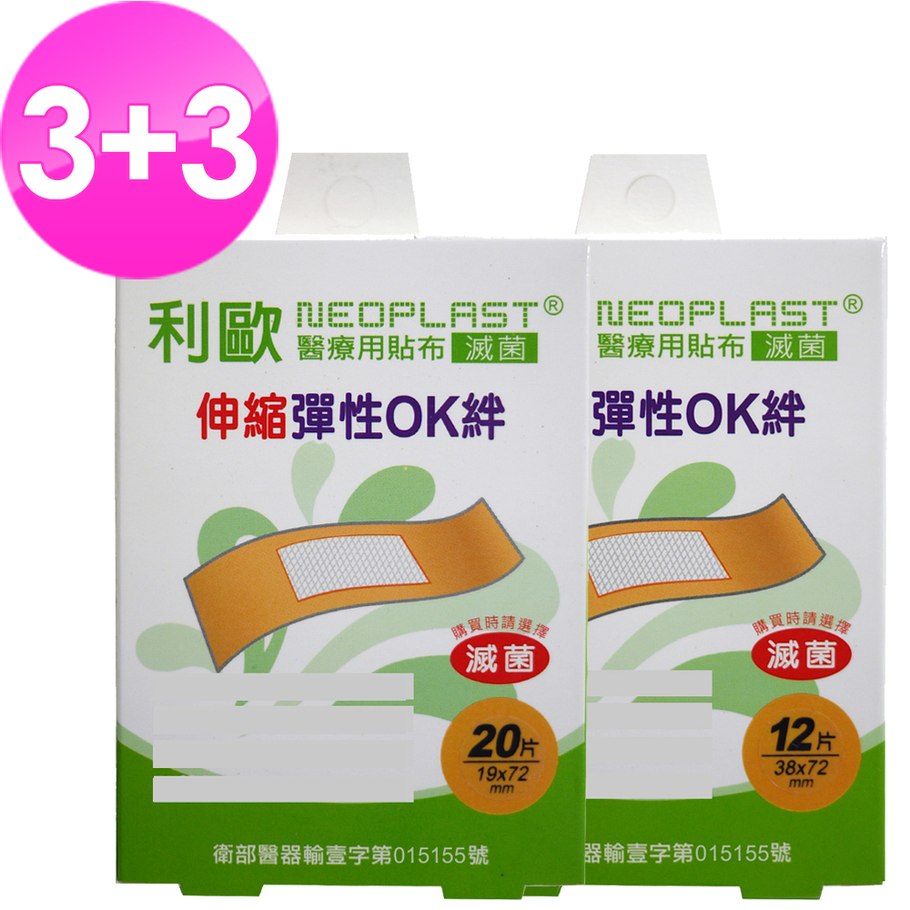 【貝斯康】利歐 醫療用貼布滅菌-伸縮彈性OK絆(M款x3盒、L款x3盒)
