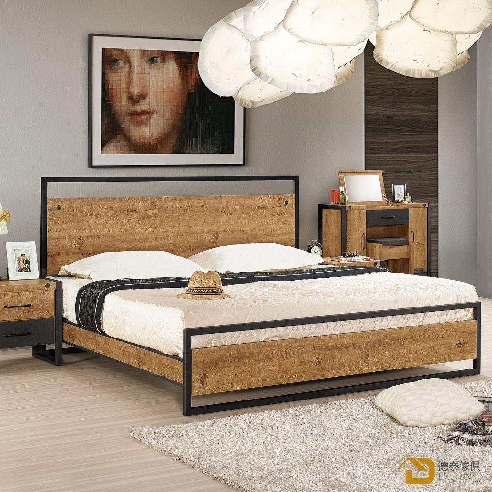 D&T 德泰傢俱 Bronx工業風 5尺床片型雙人床 寬159X深197X高106(公分)
