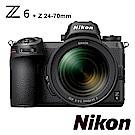 Z6單機身 + Nikkor Z 24-70mm f/4 S(國祥公司貨)
