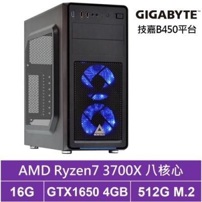 技嘉B450平台[聖影劍俠]R7八核GTX1650獨顯電玩機