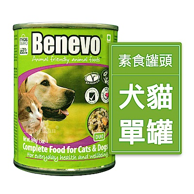 Benevo 倍樂福 - 英國素食認證犬貓主食罐頭(369g/罐)