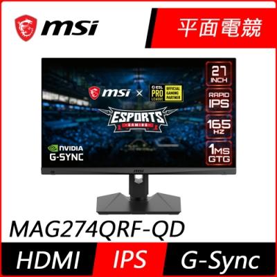 『4/16前送5%超贈點』MSI微星 Optix MAG274QRF-QD 27型 2K IPS電競螢幕 支援G-Sync 165Hz 極速1ms  HDR