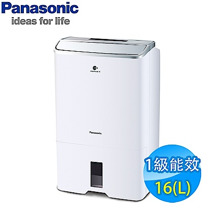 Panasonic 國際牌 16L 1級ECONAVI清淨除濕機 F-Y32GH-