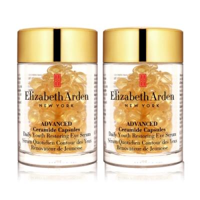 Elizabeth Arden 伊莉莎白 雅頓 超進化黃金導航膠囊(眼膠) 60顆x2