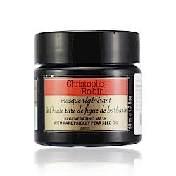 Christophe Robin 刺梨籽油柔亮修護髮膜50ml
