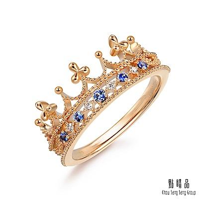 點睛品 V&A博物館系列 18K玫瑰金藍寶石皇冠造型戒指