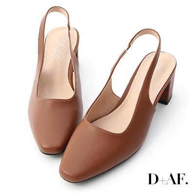 D+AF 秋氛百搭.素面方頭後空中跟鞋*棕