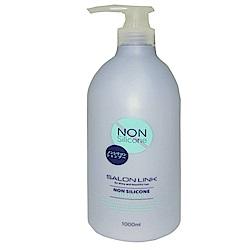 日本熊野 無矽靈胺基酸洗髮精-保濕型(1000ml)