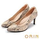 ORIN 時尚名媛 美型蛇紋牛皮尖頭高跟鞋-蛇紋米