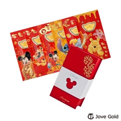 Disney迪士尼系列金飾 黃金元寶紅包禮盒-多角色款
