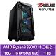 華碩X570平台[究極迷障]R9十二核GTX1660S獨顯電玩機 product thumbnail 1