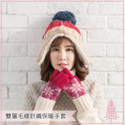 貝柔雙層保暖手套_雪花