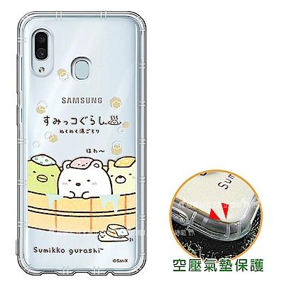 SAN-X授權角落小夥伴三星Galaxy A30 A20共用款空壓手機殼溫泉