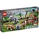 樂高LEGO 侏儸紀世界系列 - LT75941 Indominus Rex vs. Ankylosaurus product thumbnail 1