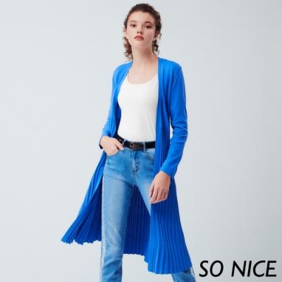 SO NICE優雅坑條長版針織外套