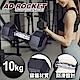 【AD-ROCKET】六角包膠啞鈴/啞鈴/重訓/健身(10KG) product thumbnail 1