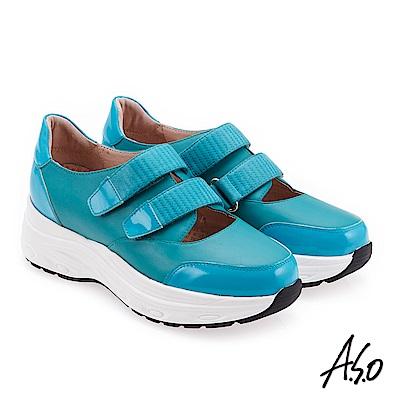 A.S.O 時尚彈力 真皮舒適魔鬼氈休閒鞋 蒂芬妮綠