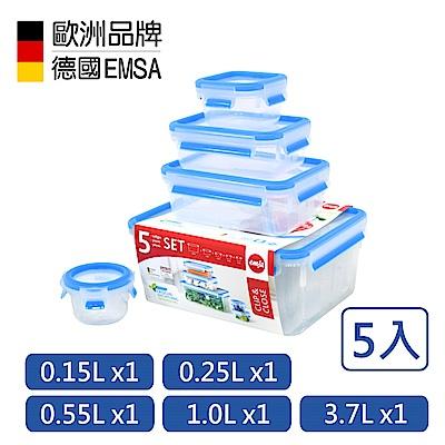 德國EMSA 專利上蓋無縫3D保鮮盒-PP材質-超值5件組