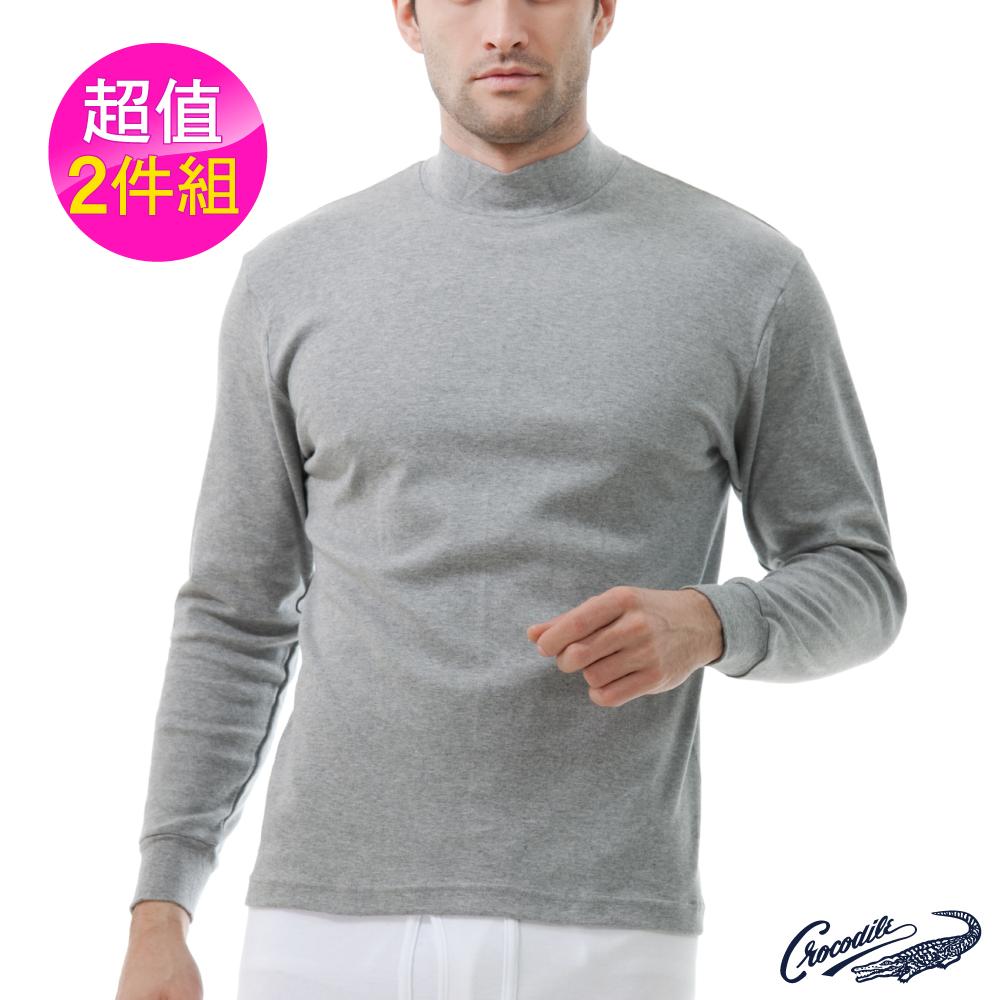 Crocodile鱷魚純棉彩色長袖半高領衫  灰色2件組