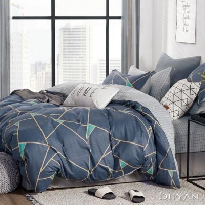 DUYAN竹漾-100%精梳純棉-單人三件式舖棉兩用被床包組-貝克男爵 台灣製