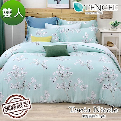 Tonia Nicole東妮寢飾 花舞拂玉100%萊賽爾天絲兩用被床包組(雙人)