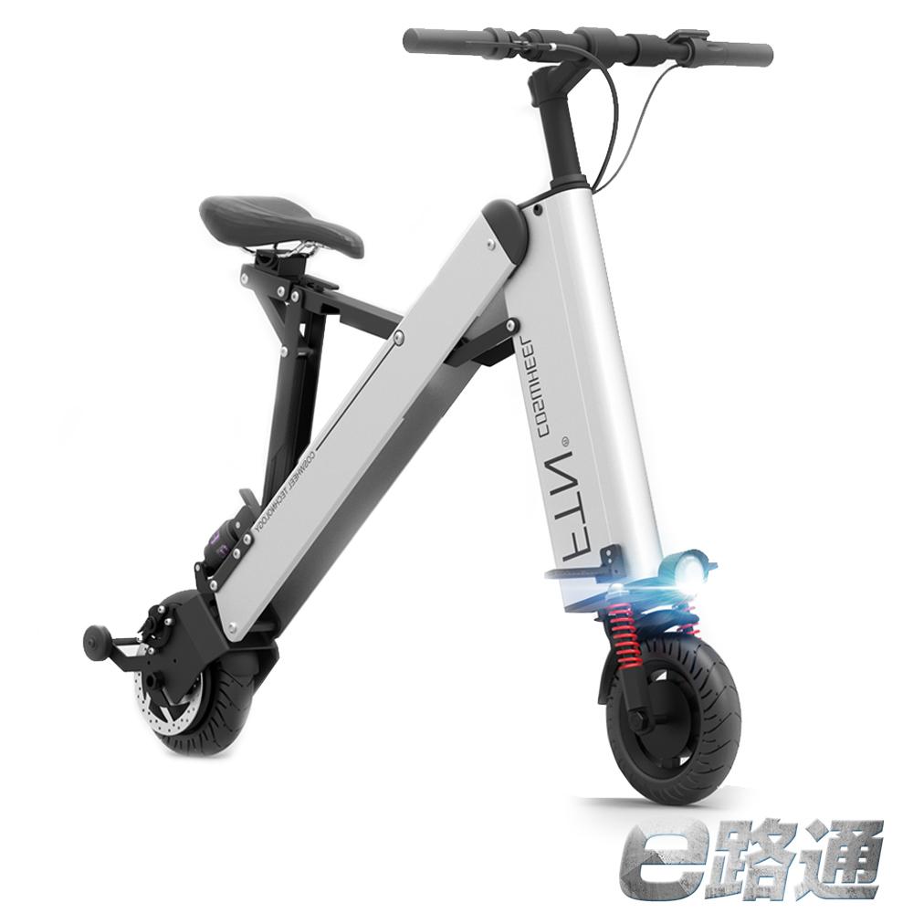 【e路通】COSWHEEL ES-F3 鋼鐵人 36V 鋰電 LED高亮大燈