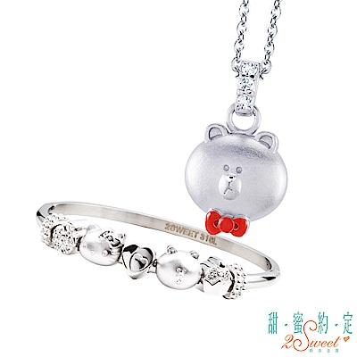 甜蜜約定KittyxLINE  紳士熊大純銀墜子 歡樂時光純銀手鍊