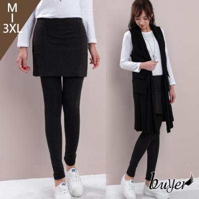 【白鵝buyer】台灣製 運動休閒假兩件式厚棉褲(黑)