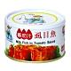 同榮 蕃茄汁虱目魚 230gx3入 product thumbnail 1