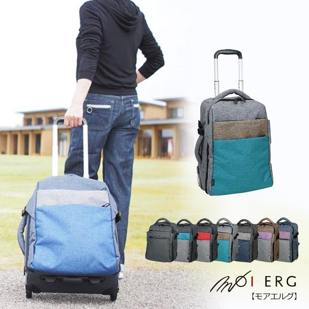 MOIERG_Backpacker悠遊背包客3WAY隨身背包(M)-8色可選