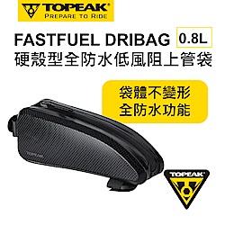 Topeak硬殼型全防水低風阻上管袋FastFuel DryBag